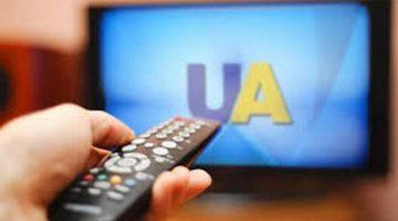 UkroTV-768x483