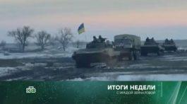 «Итоги недели» с Ирадой Зейналовой. 19 ноября 2017 года