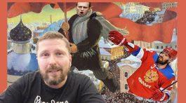 Коммунистическая партия Навального