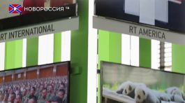 Лента новостей на «Новороссия ТВ» 22 ноября 2017 года