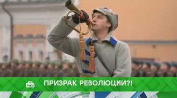 «Место встречи»: Призрак революции?! (7.11.2017)