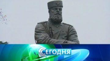 Монументальное событие: в Ялте торжественно открыли памятник Александру III.