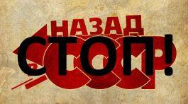 not_SSSR2_0