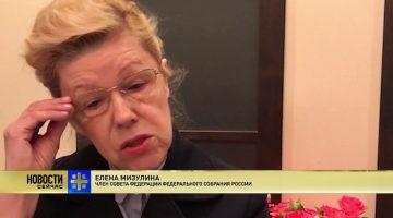 Остановить ювенальную юстицию в Крыму