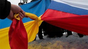 rossiya-ukraina-flag-768x458