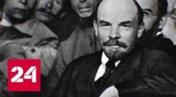 Великая русская революция. Документальный фильм Дмитрия Киселева — Россия 24