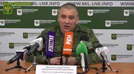 09 декабря 2017 г Заявление представителя НМ ЛНР подполковника Марочко А В
