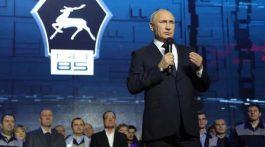 1513220612_putin-prezident-gaz_result