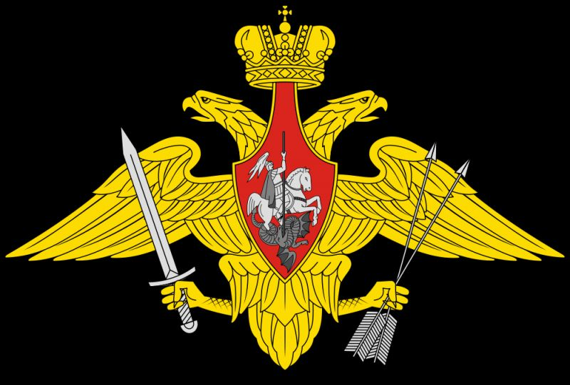 1513355656_1000px-medium_emblem_of_the_raketnye_voyska_strategicheskogo_naznacheniya_rossiyskoy_federacii_result