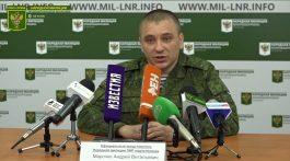 17 декабря 2017 г Заявление представителя НМ ЛНР подполковника Марочко А.В.