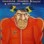 Lozhkin-768x943