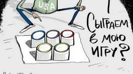 Olimpiada-1-768x545
