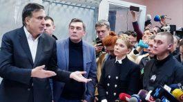 Saakashvili-i-Timoshenko-768x431