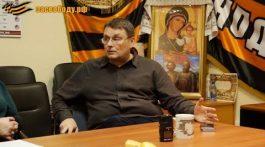 Беседа Евгения Федорова с активом НОД 25.11.17