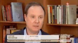 Эксперт РИСИ принял участие в программе ТК «Звезда»