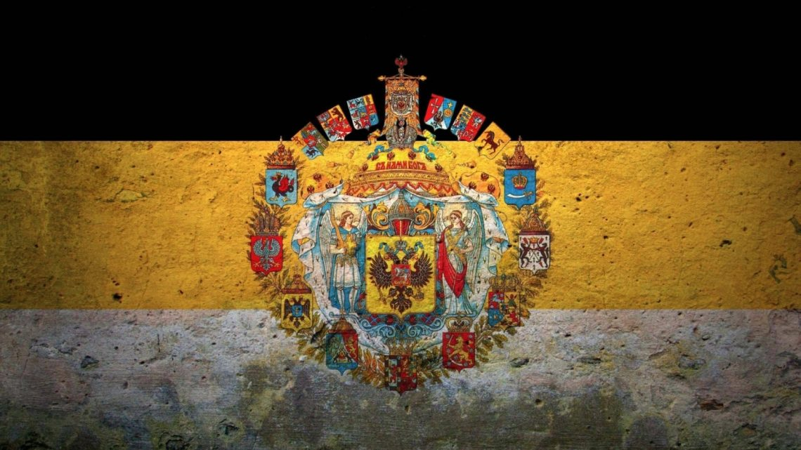 flag-coat-of-arms-Russia-empire-734159-1