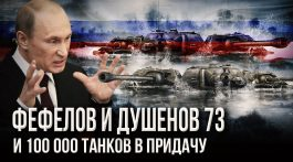 Москва обозначила дату начала войны