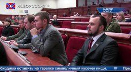 Новости на «Новороссия ТВ». Итоги недели. 10 декабря 2017 года