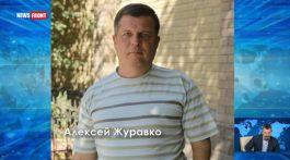 poroshenko-pytayutsya-ubrat-dlya-768x432