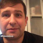 ПРЕЗИДЕНТ РОССИИ НА КОНФЕРЕНЦИИ ПОКАЗАЛ СЕБЯ В ХОРОШЕЙ ФОРМЕ — АНДРЕЙ МАНОЙЛО