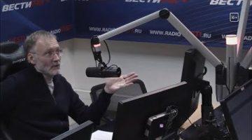 Сергей Михеев. Железная логика. Полный эфир Вести FM 11.12.17