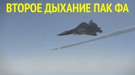 СУ-57 ИГРАЕТ МУСКУЛАМИ НА СВЕРХЗВУКЕ БЕЗ ФОРСАЖА