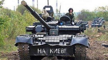 tank-na-kiev-768x512
