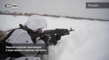 Учения морской пехоты и ракетчиков ВС РФ
