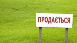 ukr_zemlya_-768x512