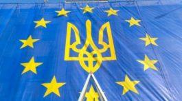 ukraina-evrosoyuz-flag-768x545