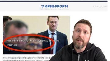 «Юристу» Навальному от юриста Гуревич