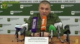 22 января 2018 г Заявление представителя НМ ЛНР подполковника Марочко А В