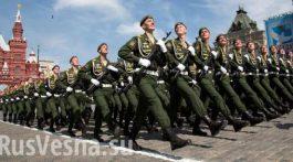 armiya_rossii_krasnaya_ploshchad