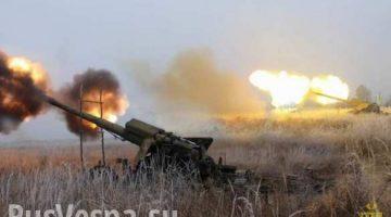 artilleriya_vsu_obstrel