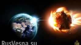 asteroid_4