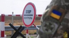 blokpost-ukr-768x511