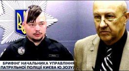Как делают долгие проекты на примере Украины. Андрей Фурсов.