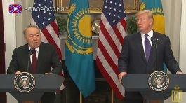 """Лента новостей на """"Новороссия ТВ"""" 20 января 2018 года"""