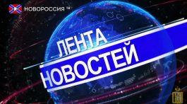 """Лента Новостей на """"Новороссия ТВ"""" 21 января 2018 года"""