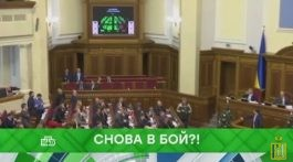 """Место встречи"". Снова в бой?! (22.01.2018)"