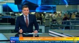 Путин обсудил с Советом Безопасности закон о реинтеграции Донбасса