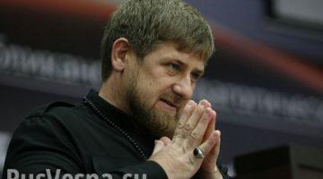 ramzan_kadyrov_result