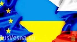 rossiya_es_ukraina