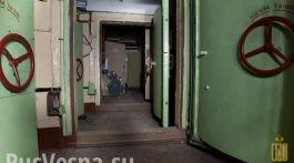 sekretnyy_bunker_vvs_ukrainy