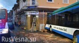 shkolnyy_avtobus_stena_doma_germaniya_2