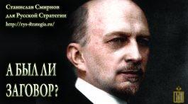 smirnov22