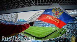 stadion_rossiya_flag