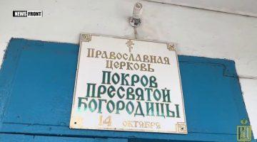 СВЯТО-ПОКРОВСКИЙ ХРАМ ЧЕРНОМОРСКА ОСКВЕРНЕН ВАНДАЛАМИ