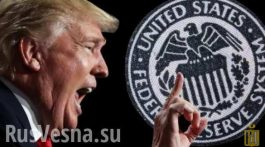 trump-and-the-fed