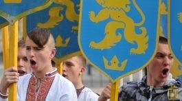 ukroshkol